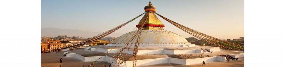 Le Népal bénéficie de l'extension finale de l'ISSD