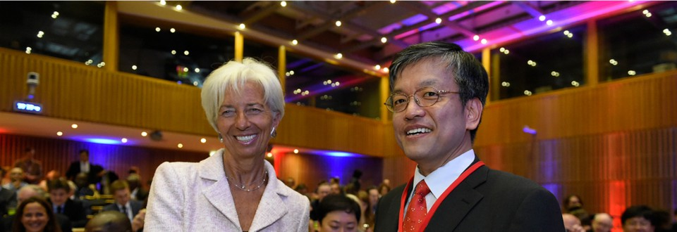 Christine LAGARDE and Sang Mok CHOI